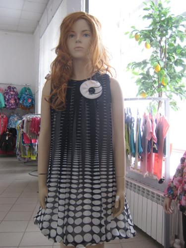 Платья смоленск магазины адреса